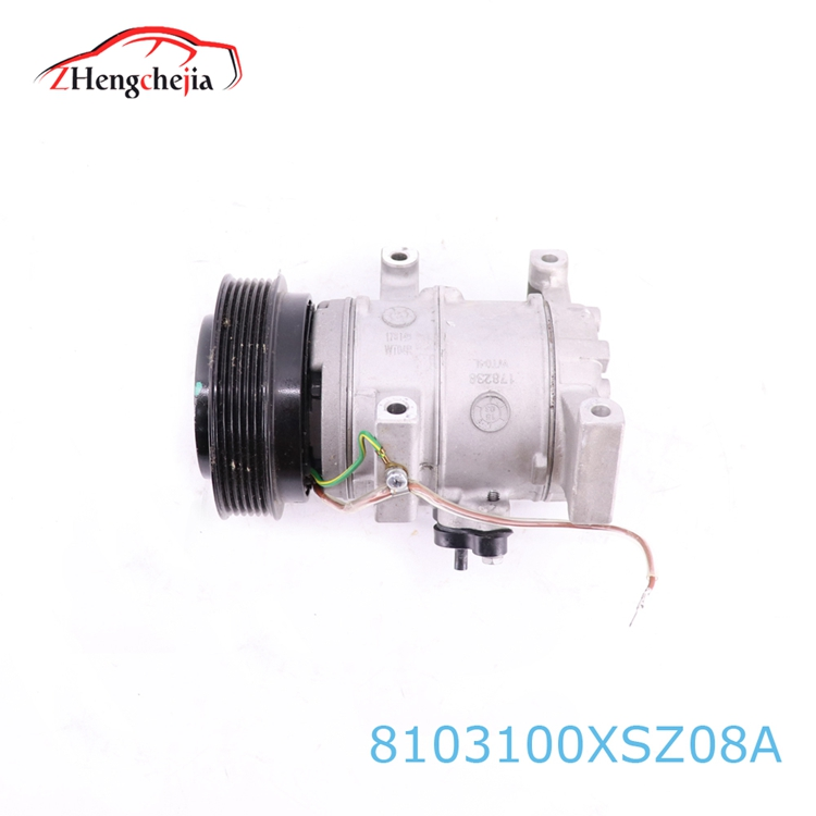 Auto parts car air compressor for Great Wal H2 8103100XSZ08A