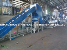 LCD panel crushing & washing recycling production line YMERL-LCD/e-waste recycling/grinder plastic recycling machine