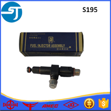 Agriculture machinery parts S195 diesel engine fuel injector