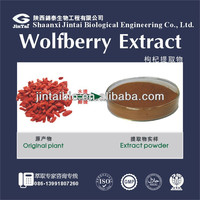 natural berry goji extract goji polysaccharides powder