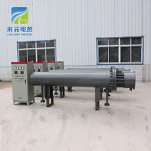 Explosion Proof 500kw Electric Circulation Process <strong>Heater</strong> Manufacturers