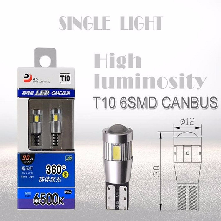Car led T10 canbus 12v led bulb canbus error free