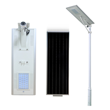 Remote app control 12v solar 30w led street light with camera all in one