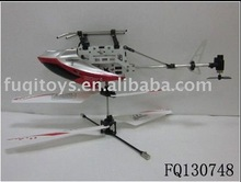2011 Lastest 3 Channels RC helicopter with upside down fountion
