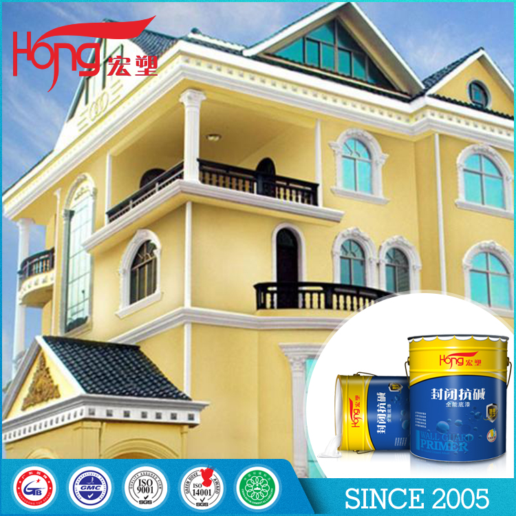 Anti UV washable Building outdoor wall primer coating paint for home school