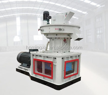 wood pellet electric generator making mill machine production line