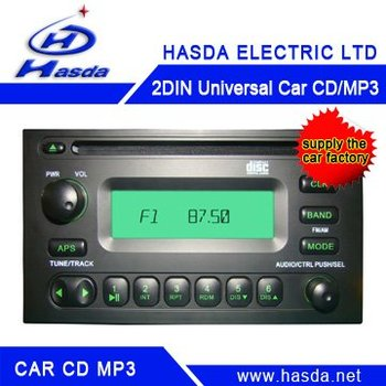 2 din Car CD/ MP3 radio player
