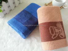 home use 100%cotton jacquard dish towel kitchen towel set