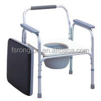 Health Care Product Medical Commode Chair
