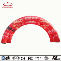 double tube advertising promotional inflatables light arch