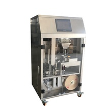 pillow bag packaging machine with factory price