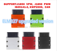 Exclusive private mode ELM327 upgrade version KONWEI KW902 car Car diagnostic tester trip computer