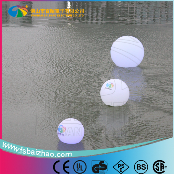 PE plastic waterproof led ball light sphere globe