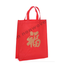 Red New product custom printed non woven tote handbag