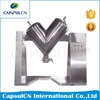 V Shape High Efficiency Industrial Dry