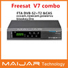freesat V7 combo DVB-S2+T2 full 1080P HD satellite receiver powervu patch free porn video iptv set top box box