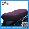 Hot Sale Cholocate Color China Made 3D Cool Motorcycle Seat Cover