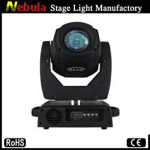 Nebula newest 2015 hot products 120w 2r beam moving head light price