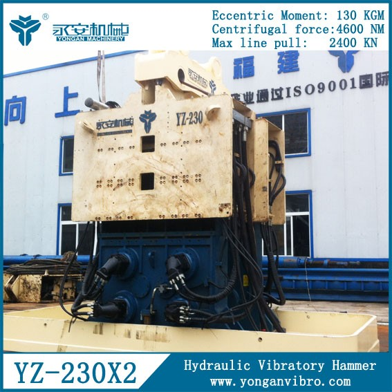 YZ-230 Sheet Pile Driving Machine Hydraulic Vibratory Hammer for Foundation