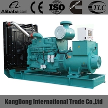 ISO9001,CE Silent type water-cooled 500KW diesel generator set