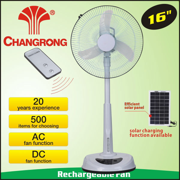 16'' floor adjustable rechargeable stand fans light with remoter