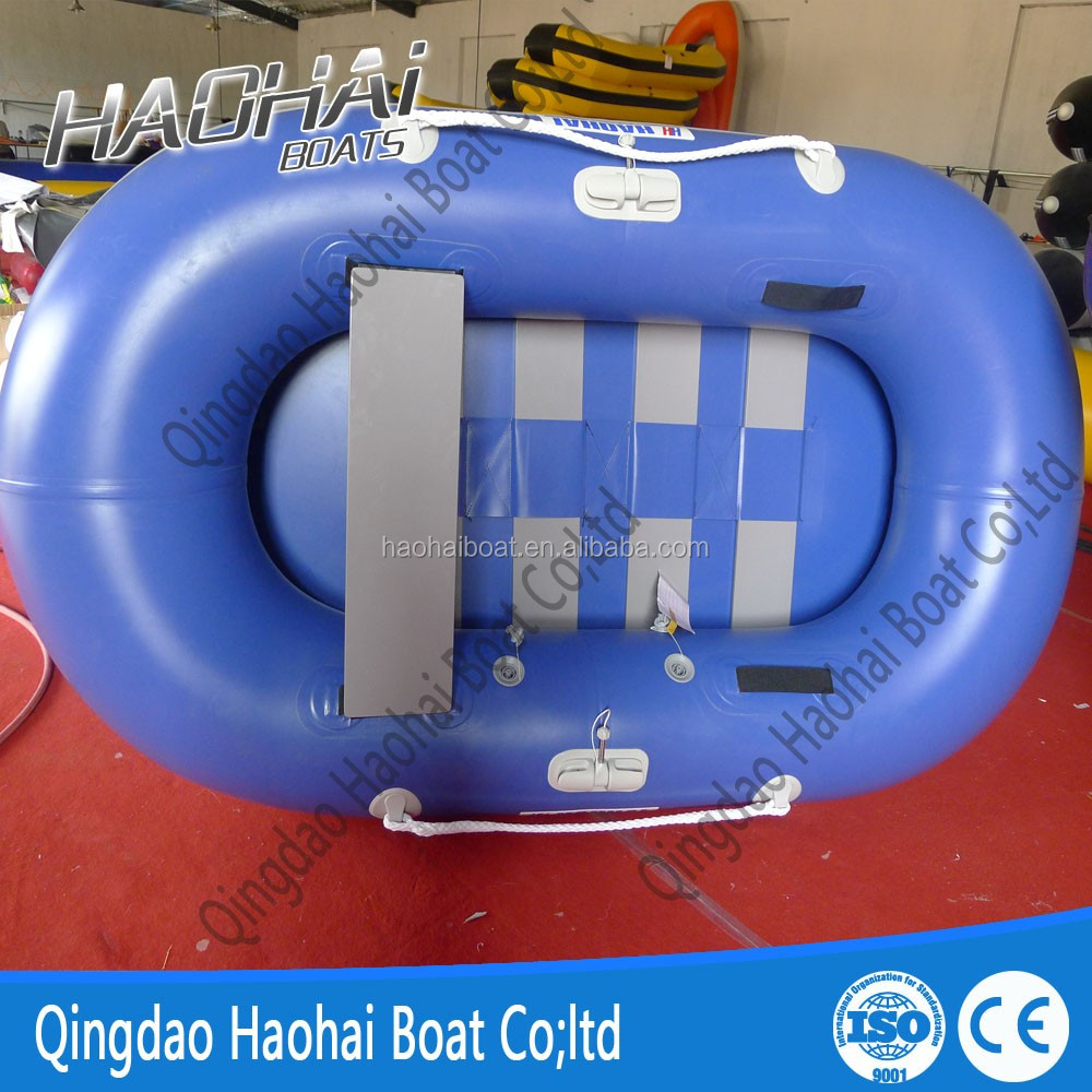 HH-F235 2 persons small speed pvc inflatable boat