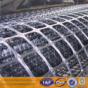 HDPE PP Uniaxial geogrid