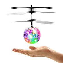 Mini Magic RC Ball Toy Flashing Light Aircraft Sensor Helicopter Flying Ball