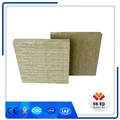 made in china high density rockwool 100kg/m3