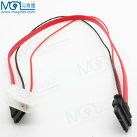 50cm 6+7 Pin SATA to IDE 2pin Male +Power SATA Data Cable Connector Adapter for PC