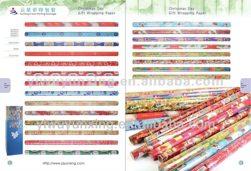 60gsm whole sale gift wrapping paper art paper