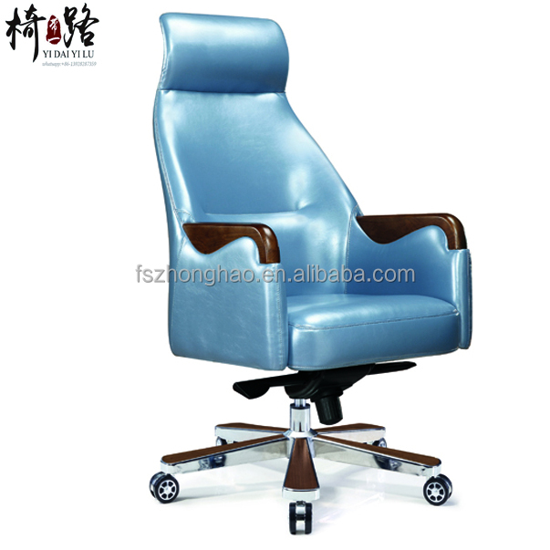 2017 latest design standing office chair hot sale computer swivel ergonomic chair