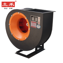 Industrial exhaust dust removal fan centrifugal fan price