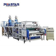 500-1000mm poissons vacuum pack Stretch Film line for food