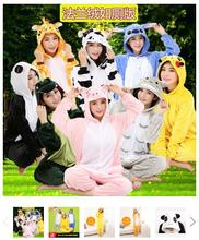 wholesale 100 different adult animal onesie