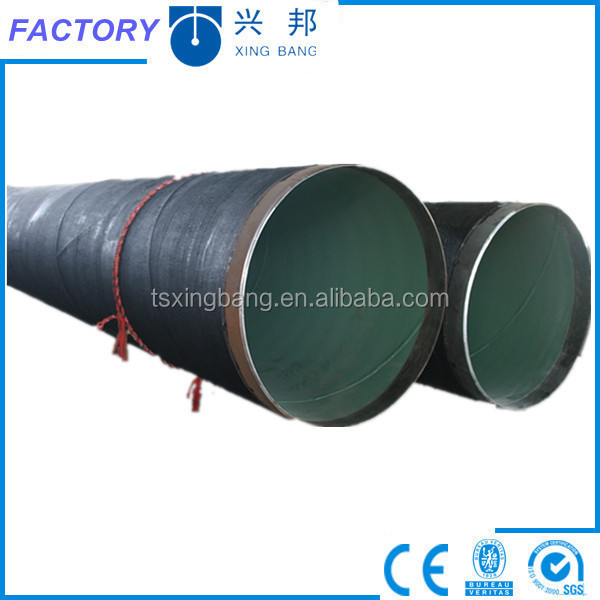 epoxy lined and coal tar epoxy coated buried underground steel pipe for chemical