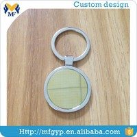 Wholesale metal round blank keyrings