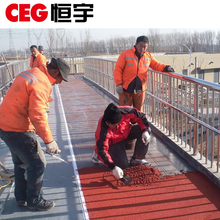 SDEMMA color overpass surface coating steel road surface anti skid construction methyl methacrylate