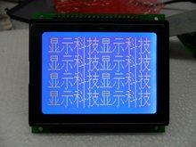 128x64 Chinese Fonts LCD Module LCD display screen
