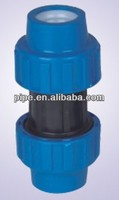 plastic irrigation pipe fittings