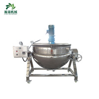 300L cooking mixer machine/steam jacketed kettle price with SS304 material