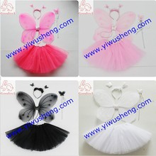 Factory wholesale plain tutu with butterfly wings for girls