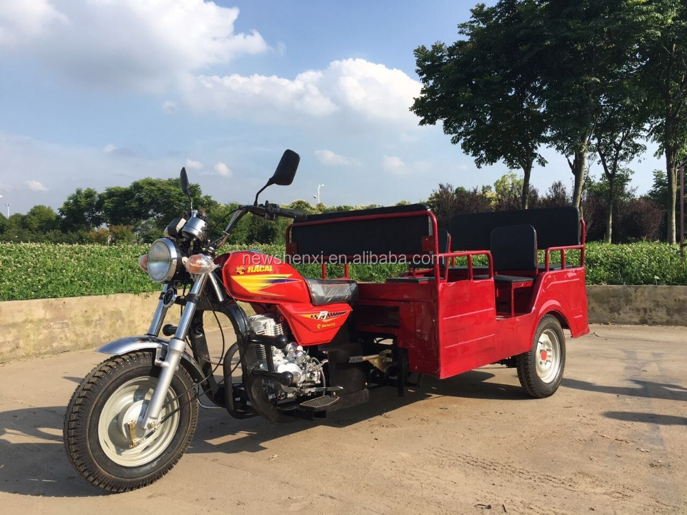 ZONGSHEN LIFAN ENGINE Three Wheels Motor Tricycle Motorcycle for Passenger six person 150cc 200cc 250cc