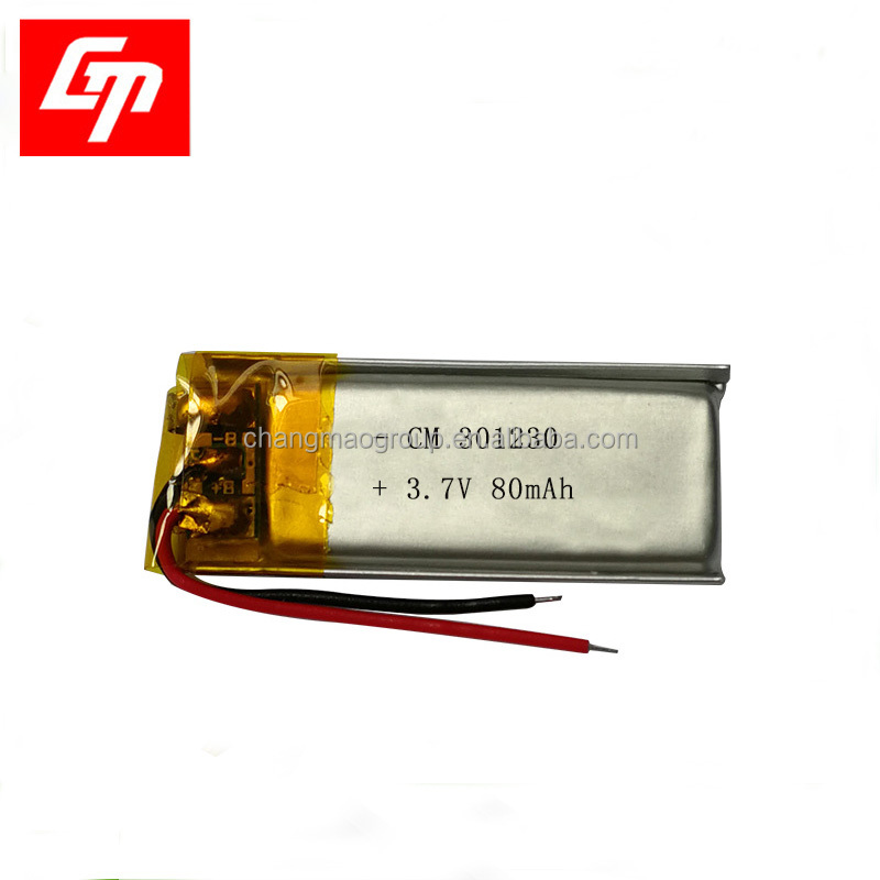 301230 80mAh 3.7V Wholesale shenzhen high discharge rate lipo battery