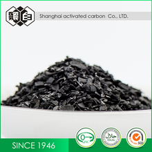 Coal Based Wood Based Activated Carbon For Sulfur Removal Good Price Coal Based Wood Based Activated Carbon Iodine Val