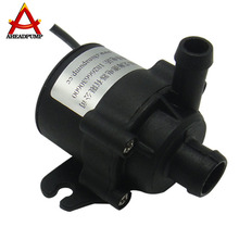 Mini small aquarium water pump electric bldc motor