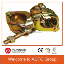 forged type scaffolding swivel coupler/German type/Adjustable/Drop Forged