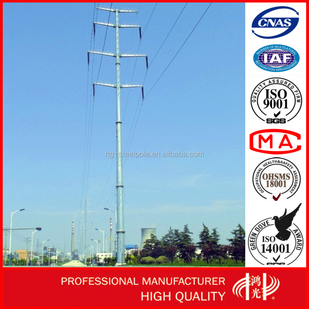 220KV Galvanized Electrical Power Transmission Line Steel Tower Poles