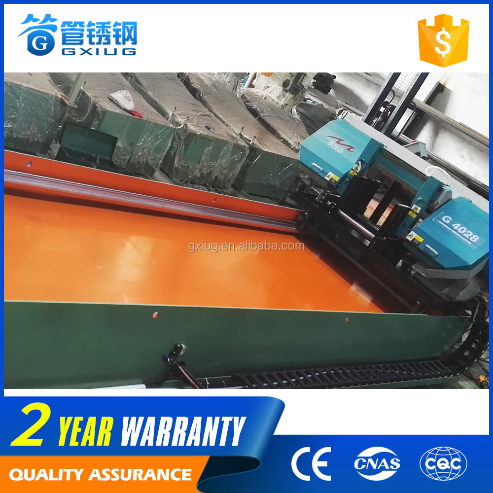 Stainless Steel/Copper Automatic Metal cold saw pipe cutting machine