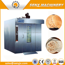 32 Trays Automatic Bakery Machinery Arabic Bread Oven From Shanghai